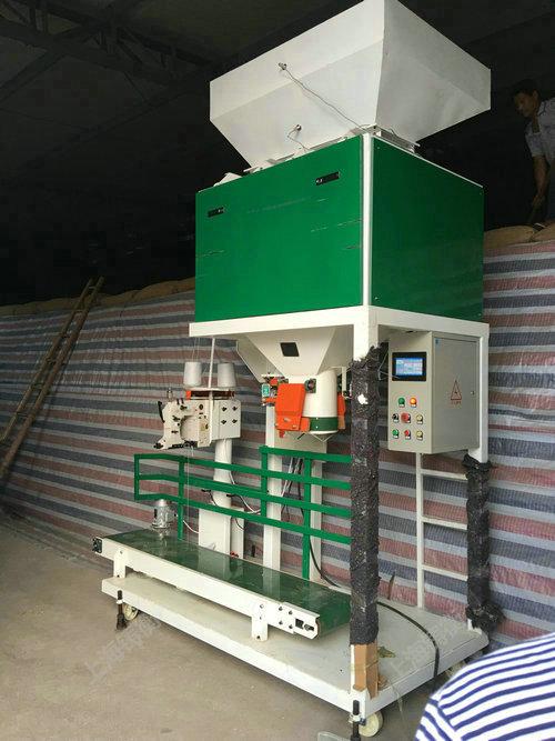 化肥定量包装机