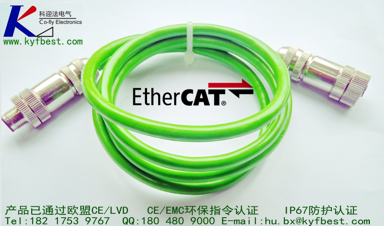 EtherCAT(以太网控制自动化技术)是一个以以太网为基础的开放架构的现场总线系统,EtherCAT名称中的CAT为Control Automation Technology(控制自动化技术)首字母的缩写。