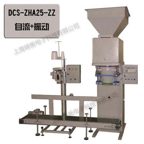 树脂自动包装机供应