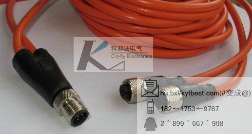 T型连接器