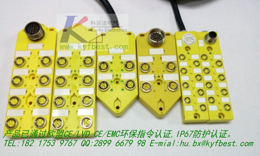 描述: 传感器/执行器接线盒, 接线方式: M 12孔式 塑料, 插槽数目: 8, 位数: 4, 插槽类型: 单通道, 状态指示: 有, pnp; 主电缆连接: 固定式连接 180°, PUR/PVC, 电缆长度: 5 m, 屏蔽: 无 一般数据 额定电压24 V DC zui大工作电压Umax30 V DC 每个I/O信号的电流传输能力2 A 每个槽的电流负载能力4 A 总额定电流12 A 位数4 插槽数目8 保护等级IP67防护等级 阻燃等级符合UL 94 V0 环境温度(运行)-20 °C ... 75 °C 传感器/执行器连接件系统M 12孔式 电缆长度物料编码 电缆长度: 5MKYF8K-M12-K4-PNP-L5M 电缆长度: 10MKYF8K-M12-K4-PNP-L10M 电缆长度: 15MKYF8K-M12-K4-PNP-L15M 标准配件 KYF12J4ZT-NC(4-6)  定义 传感器接线盒是工业连接器的一个种类。传感器接线盒是将接入的一条电源或者数据通过分流转换,可以输出多条电流或数据信号的设备。那么,一般我们所说的M8、M12传感器接线盒指的就是线路插口为M8或者M12规格的传感器接线盒。它与普通插座的不同之处在于,普通插座的电源输出只有正负两级,或者再有一条地线,而工业用的传感器接线盒,电源输出是针状 I/O 端口的。 传感器接线盒的电气性能 (1)绝缘电阻 ①在试验的标准大气条件下,任意两端之间及任一端子与金属盒体之间的绝缘电阻不应小于5×104MΩ。 ②在条件试验后,任意两端之间及任一端子与金属盒体之间的绝缘电阻不应小于5×103MΩ。 (2)接线盒的接触电阻 ①在试验的标准大气条件下,导线与接线端子之间的接触电阻不应大于5×10-3Ω。 ②在条件试验后,导线与接线端子之间的接触电阻的增值不应大于3×10-3Ω。 (3)抗电强度 ①在试验的标准大气条件下,任意两端子间及任一端子与金属盒体之间承受AC有效值500V时,1min内应无击穿和飞弧现象。 ②在条件试验后,任意两端子之间及任一端子与金属盒体之间承受AC有效值500V时,30s内应无击穿和飞弧现象。