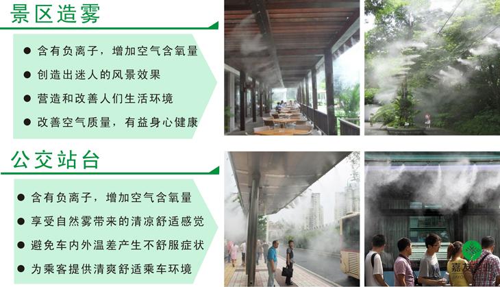 大型工業加濕機在公共場所的實際應用案例
