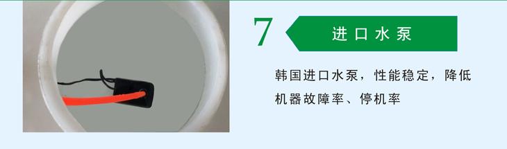 手推加濕器采用進口電機
