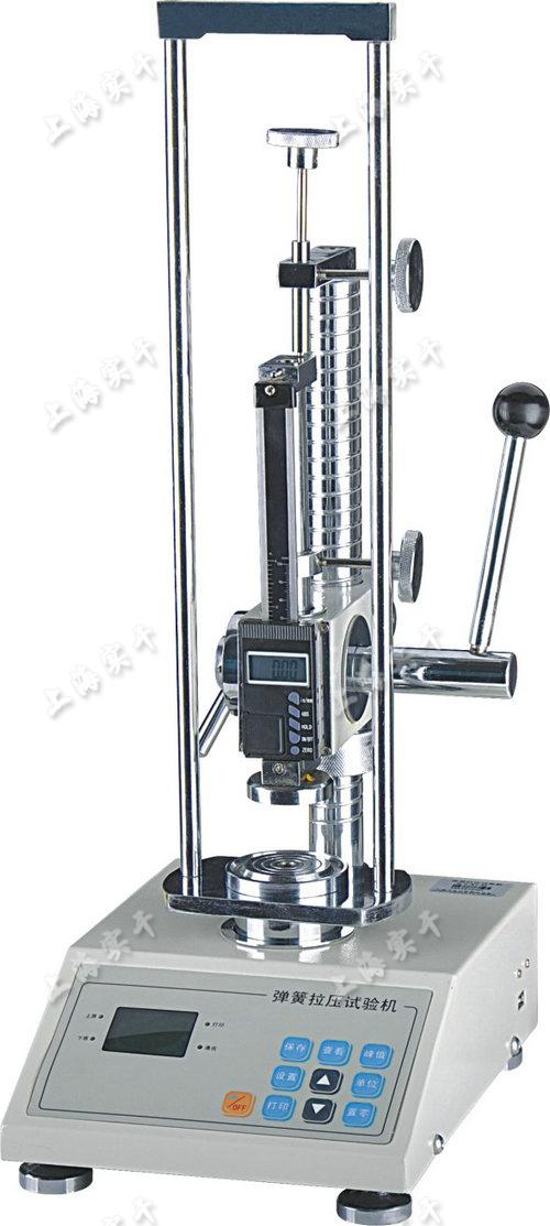电子式弹簧拉压试验机