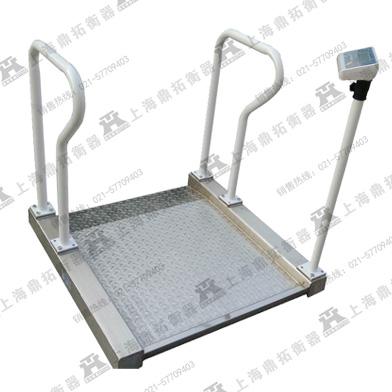 300公斤轮椅体重秤