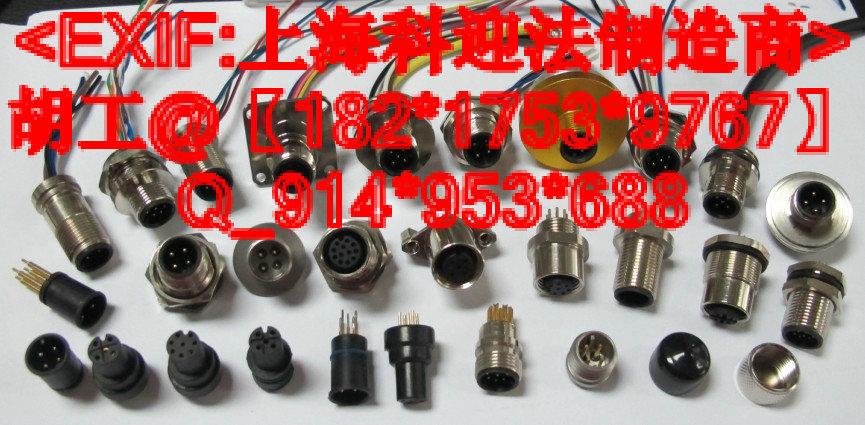 M12圆形插座