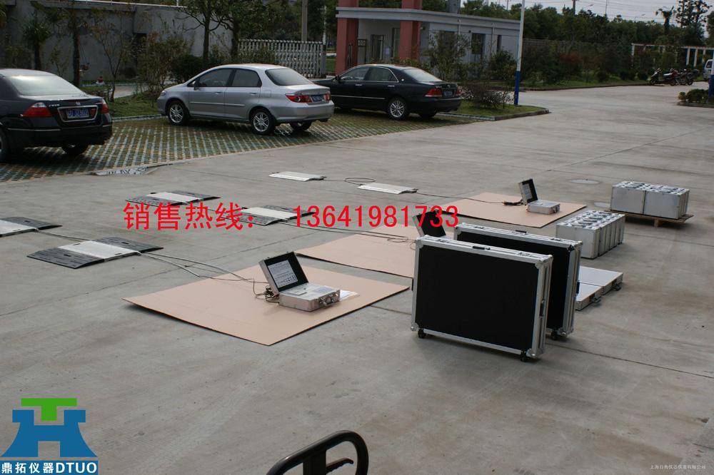 上海轴重衡