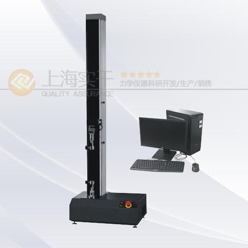 单柱数显电子万能新葡的京集团350vip