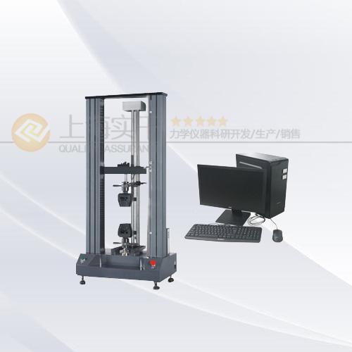 双柱电脑伺服式万能拉力试验机