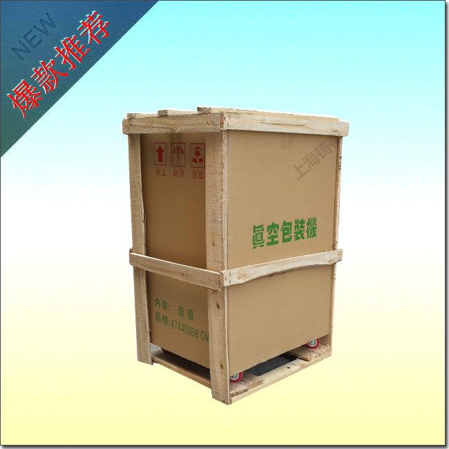 400单室真空包装机
