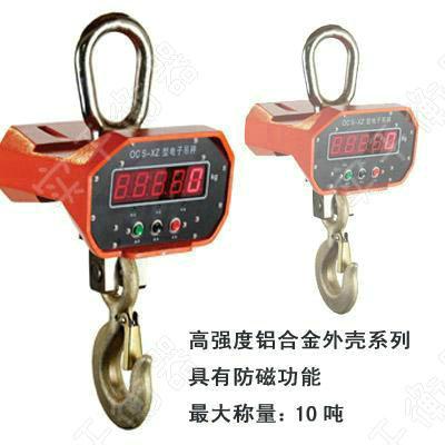 吊式电子磅