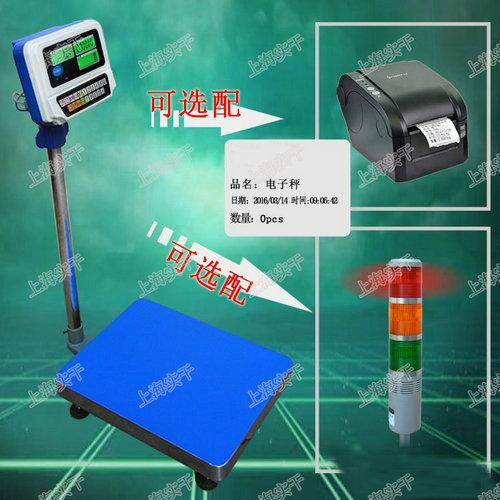 100公斤臺式電子稱