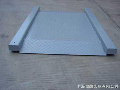 勇往直前,上海电子地磅秤,超低电子地磅,质量决不放弃!
