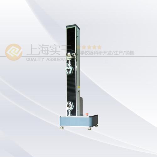 伺服控制剥离力单臂拉力试验机
