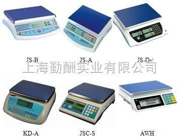 YTC-15kg/0.5g计重桌秤,英展电子秤