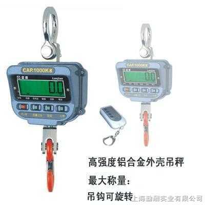 【3T电子吊称¥3T直视吊钩秤】(吊秤型号不限)