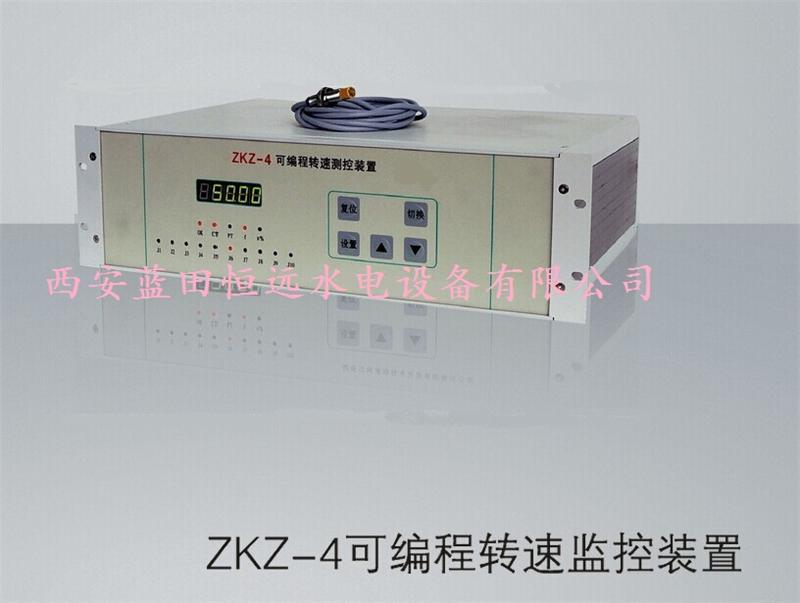 ZKZ-4