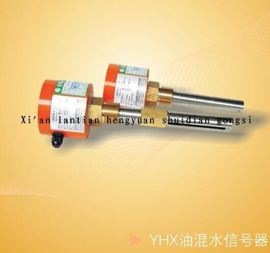 yhx-1.jpg