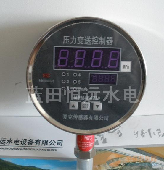 数字式压力变送器MPM484