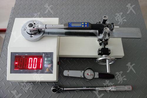 SGXJ便携式扭力扳手校准仪