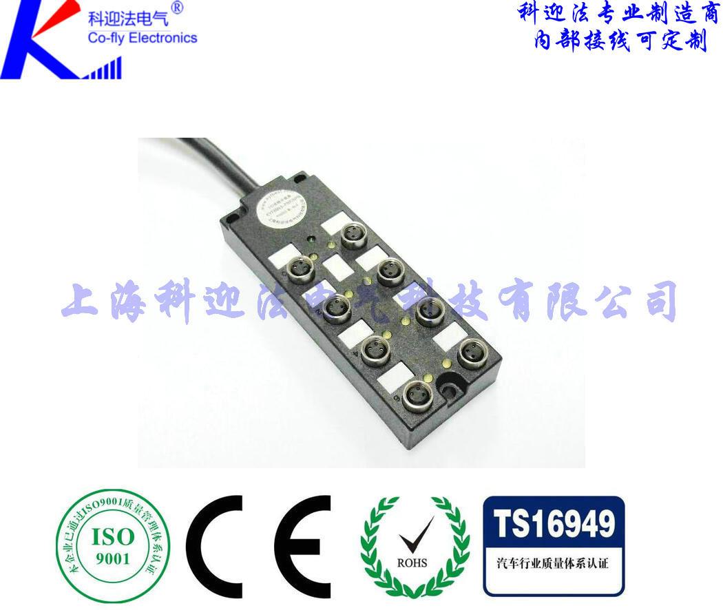 总线机构分配器标准带线5米产品选型<strong><strong></strong></strong>  PNP型单信号:KYF8K-M8-K3-PNP-L5M.BK  PNP型双信号:KYF8K-M8-K4-PNP-L5M-II.BK  NPN型单信号:KYF8K-M8-K3-NPN-L5M.BK  NPN型双信号:KYF8K-M8-K4-NPN-L5M-II.BK