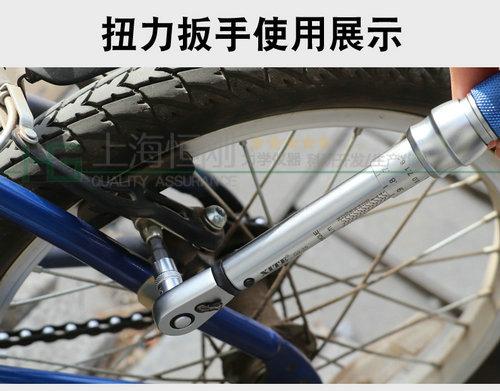 修车用的扭力工具/自行车预置扭力扳手