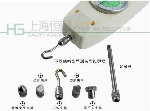 小型便携指针测力计