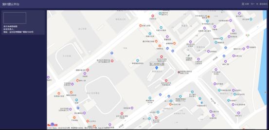 金义吉成创业园预付费能源管理系统设计与应用202108_12251.png