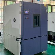低温立式恒温恒湿试验箱