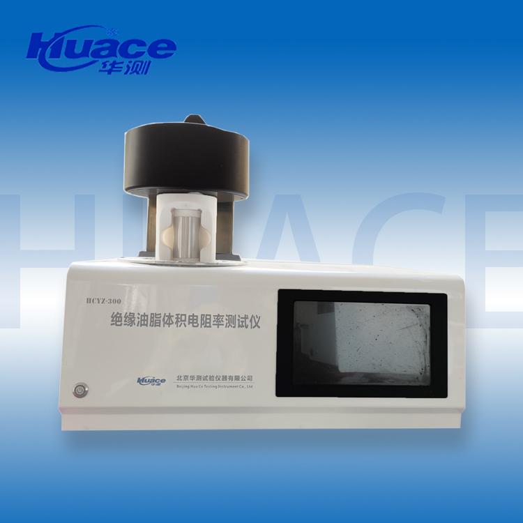 绝缘油脂体积电阻率测试仪.jpg