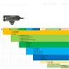 OKA20T.38G希而科proxitron 工控产品 传感器 OKA系列