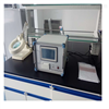 TOC总有机碳分析仪在线离线一体机