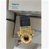 MN1H-2-1-MS 161732德国FESTO费斯托黄铜材质电磁阀
