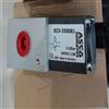 VCEFCM8551G301MO24VDC进口NUMATICS减压阀效果图