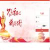 党建云平台系统互联网党务党建管理